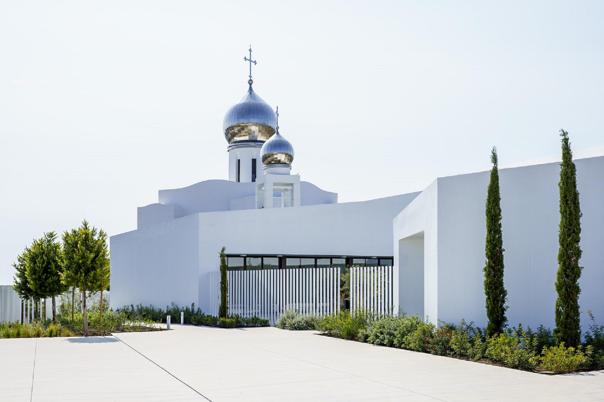Ascension Church & Social Centre